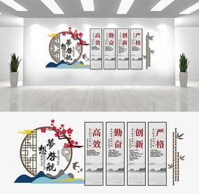 梦想起航中国风企业文化墙