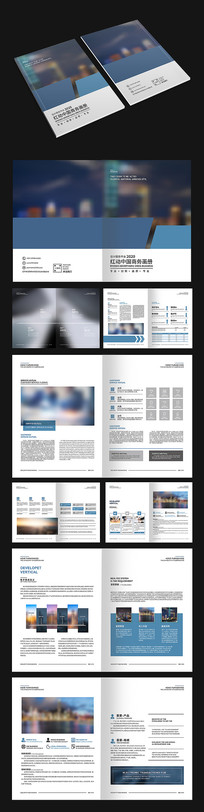 浅蓝色高端企业创意画册