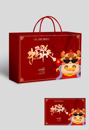喜庆2021礼盒包装设计下载