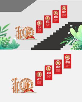 中国风清政廉政党建文化墙设计