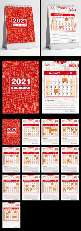 2021牛年红色中国风竖版台历