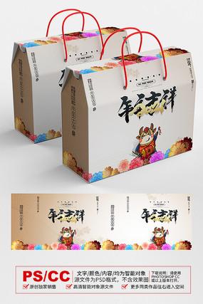 创意2021牛年新春礼盒包装设计