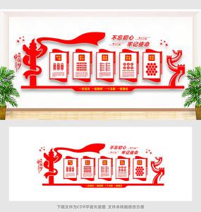 党建文化墙展板设计