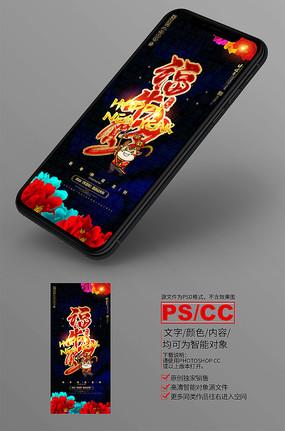 高端春节微信图片