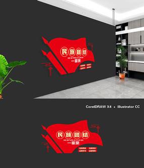 红色民族团结文化墙中国梦党建文化墙