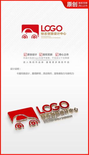卡通可爱汽车美容服务logo商标志设计