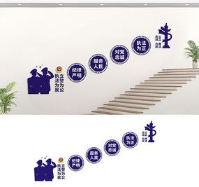 派出所楼梯标语文化墙