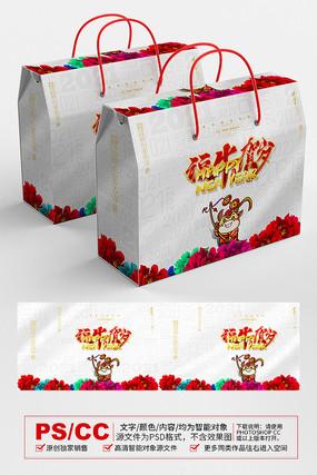 素雅2021新年礼盒包装设计