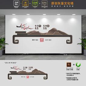 新中式国学阅读校园文化墙