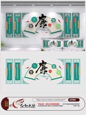 新中式廉政文化党建文化墙