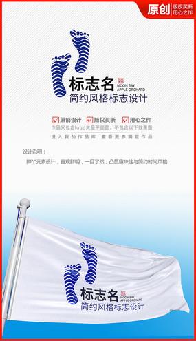 休闲脚丫娱乐时尚logo商标志设计