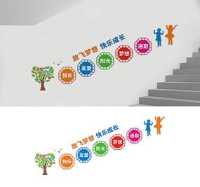 幼兒園樓梯文化墻宣傳標語