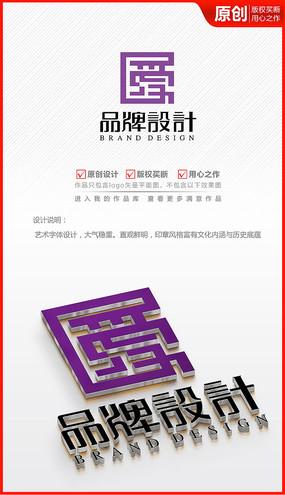 中國風古典愛字印章logo商標志設計
