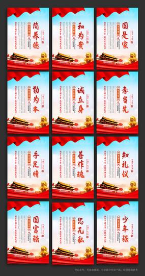 中國夢口號宣傳展板