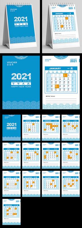 2021牛年蓝色大气竖版台历设计