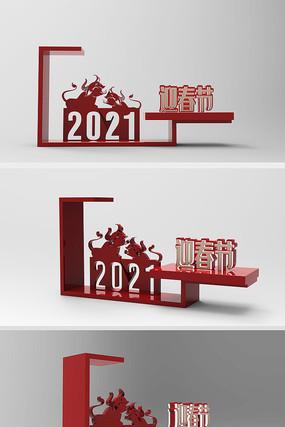 2021迎春节主题商场主题美陈