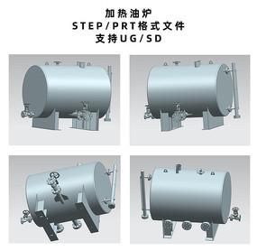 3D加热油炉设计方案UG模具模