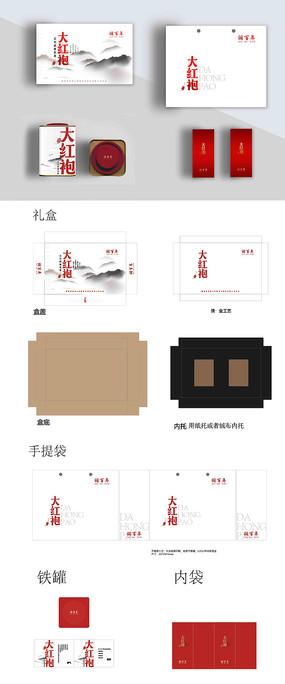 大红袍乌龙茶茶叶包装礼盒设计