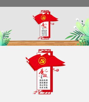 党建廉政文化标语文化墙