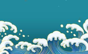 海浪裝飾卡通背景