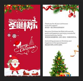 简约高档圣诞节贺卡