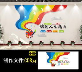 美术文化背景墙