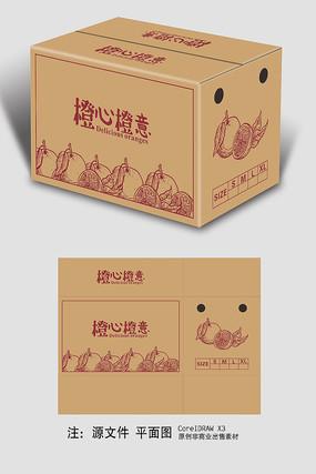 脐橙牛皮纸包装箱