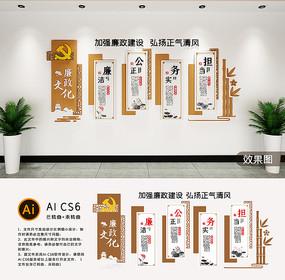 清新淡雅中国风廉政文化墙