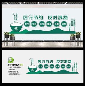 食堂宣传标语文化墙