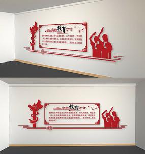 校园党建党的教育方针学校文化墙