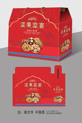 新疆特产坚果包装