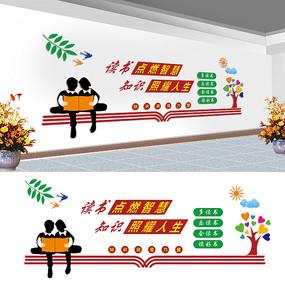 学校文化标语文化墙