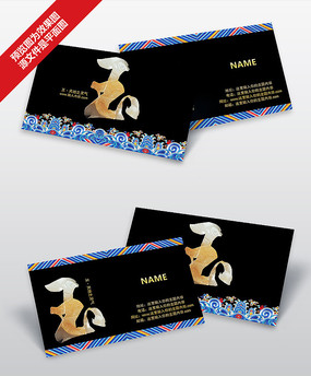 玉器文化名片
