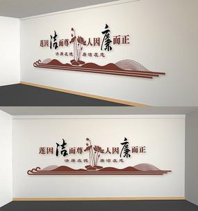 中国风廉政建设口号党建文化墙