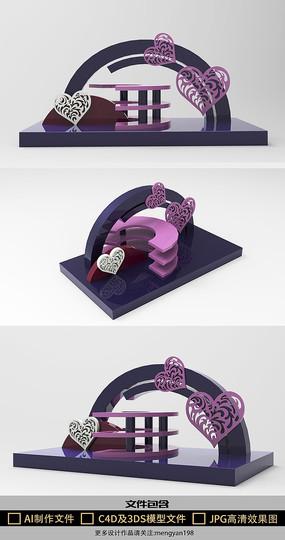 紫色情人节主题超市堆头