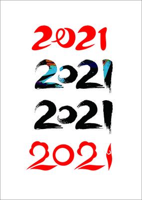 2021数字字体设计