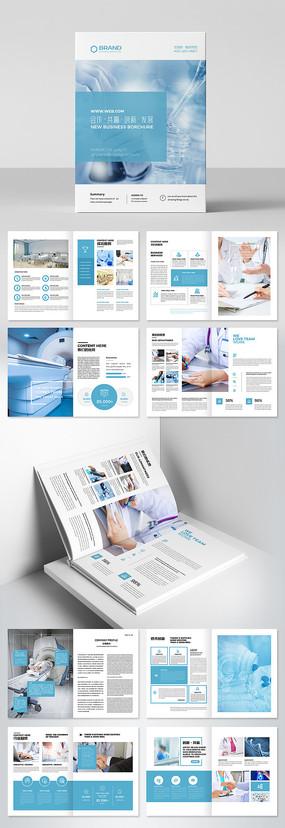 大气生物制药画册医疗宣传册模板