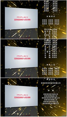 电视剧个人mv视频结尾字幕AE模板