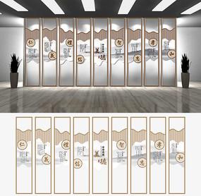 国学教育学习展馆校园文化墙