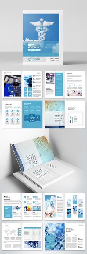 简约医疗画册医药医院宣传册设计模板