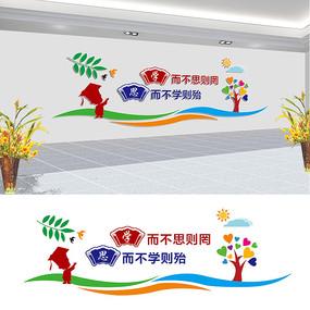 校园标语文化墙设计