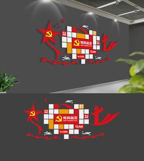 大气红色党员风采党建文化墙