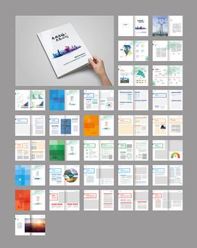 电力画册设计