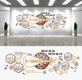 音乐培训琵琶文化墙设计