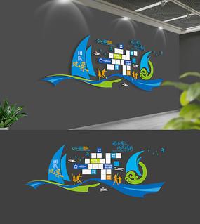 藍色企業員工風采照片墻設計