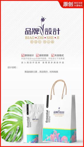 時尚簡約高檔玫瑰花logo商標志設計