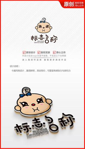 儿童卡通小婴幼儿母婴食品店logo商标志