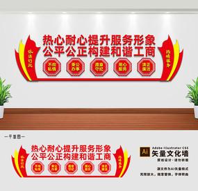 工商局提升服务形象文化墙设计