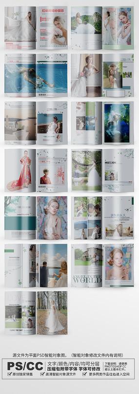 婚纱摄影画册设计