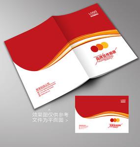 简约红色画册封面